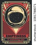 vector space propaganda poster. ... | Shutterstock .eps vector #1081788071