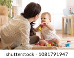 cute baby girl playing with... | Shutterstock . vector #1081791947