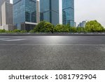 empty road with modern business ... | Shutterstock . vector #1081792904