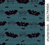 abstract seamless halloween... | Shutterstock .eps vector #1081794404