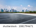 panoramic skyline and buildings ... | Shutterstock . vector #1081794671