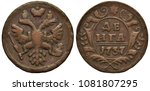 Small photo of Russia Russian copper coin denga (1/2 half kopek) 1737, crowned eagle with two heads holding scepter and orb, value and date within oval shield flanked by sprigs