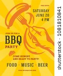 barbecue party vector flyer or... | Shutterstock .eps vector #1081810841