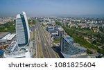 aerial view of tsarigradsko... | Shutterstock . vector #1081825604