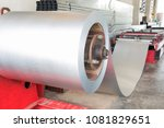 coiled steel in metal sheet... | Shutterstock . vector #1081829651