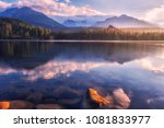 breathtaking view of the alpine ... | Shutterstock . vector #1081833977