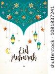 vector eid mubarak card. banner ... | Shutterstock .eps vector #1081837241