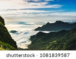 beuatiful landscape of the... | Shutterstock . vector #1081839587