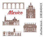 travel landmark of mexico icon... | Shutterstock .eps vector #1081840415
