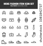 it's a set of icons about the... | Shutterstock .eps vector #1081842737
