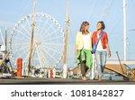 young women girlfriends walking ...   Shutterstock . vector #1081842827