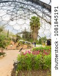 Small photo of Bodelva Cornwall - April 13 2018: The Eden Project in Cornwall an educational charity and popular visitor attraction built in a former quarry with tropical gardens in large greenhouse domes