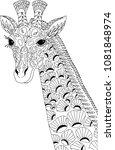portrait of a giraffe. freehand ... | Shutterstock .eps vector #1081848974