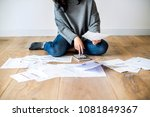 woman managing the debt | Shutterstock . vector #1081849367