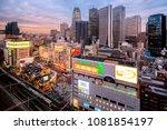 tokyo  japan   apr 25  2018 ... | Shutterstock . vector #1081854197