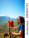 hike in the high mountains with ... | Shutterstock . vector #1081854791