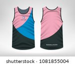 sleeveless sport t shirt design | Shutterstock .eps vector #1081855004