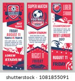 football sport game... | Shutterstock .eps vector #1081855091