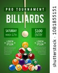 billiard tournament poster for... | Shutterstock .eps vector #1081855151