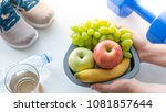healthy concept vegetables and... | Shutterstock . vector #1081857644