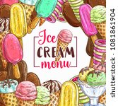 ice cream frame with cold... | Shutterstock .eps vector #1081861904