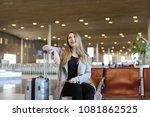 gladden beautiful woman making... | Shutterstock . vector #1081862525