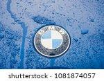 munich  germany   march 15  bmw ...   Shutterstock . vector #1081874057
