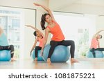 yoga class in studio room group ... | Shutterstock . vector #1081875221
