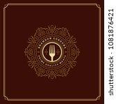 restaurant logo template vector ... | Shutterstock .eps vector #1081876421