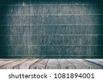 empty wooden table with old... | Shutterstock . vector #1081894001
