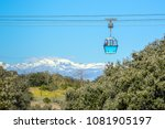 madrid's cable car  telef rico... | Shutterstock . vector #1081905197