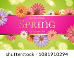spring sale background with... | Shutterstock .eps vector #1081910294