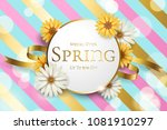spring sale background with... | Shutterstock .eps vector #1081910297