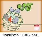 orthodox easter in the calendar ...   Shutterstock .eps vector #1081916531
