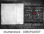 print still life with lettering ... | Shutterstock . vector #1081916537