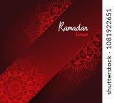 ramadan kareem islamic greeting ...   Shutterstock .eps vector #1081922651