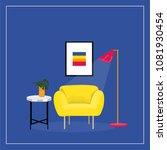 vector interior design elements.... | Shutterstock .eps vector #1081930454
