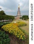 beautiful thai pagoda on the...   Shutterstock . vector #1081931609