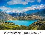 general carrera lake  carretera ... | Shutterstock . vector #1081935227
