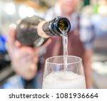 london   united kingdom   april ...   Shutterstock . vector #1081936664