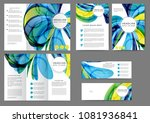 set of color abstract brochure... | Shutterstock .eps vector #1081936841