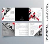 brochure design  brochure...   Shutterstock .eps vector #1081939499