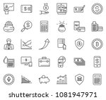 thin line icon set  ... | Shutterstock .eps vector #1081947971