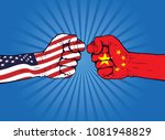 conflict between usa and china...   Shutterstock .eps vector #1081948829