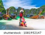 traveler asian woman in summer... | Shutterstock . vector #1081952147