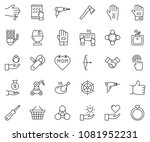 thin line icon set   basket... | Shutterstock .eps vector #1081952231