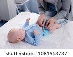 mom changes a reusable diaper... | Shutterstock . vector #1081953737