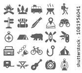 camping icon set vector. symbol ...