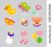 baby element collection | Shutterstock .eps vector #1081963484