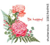 angled frame with bouquet of...   Shutterstock .eps vector #1081964945
